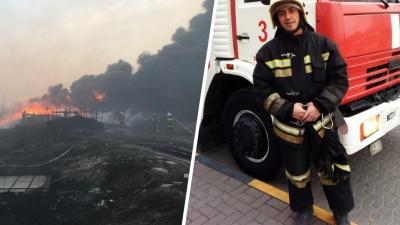«За спинами товарищей не прятался»: коллеги — о погибшем в пожаре ростовском спасателе