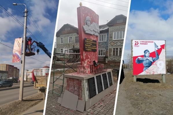 К 9 Мая Архангельск готовят к празднику Победы, несмотря на изоляцию жителей от коронавируса
