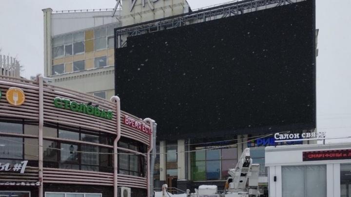 На ТЦ «Айсберг» в центре Перми демонтировали часть медиафасада