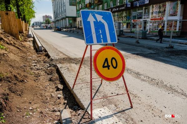 Реконструкция Комсомольского проспекта продолжается