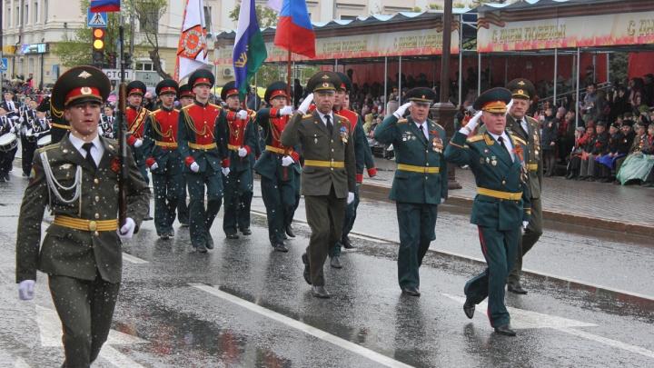 Как и когда в Тюмени пройдет парад Победы