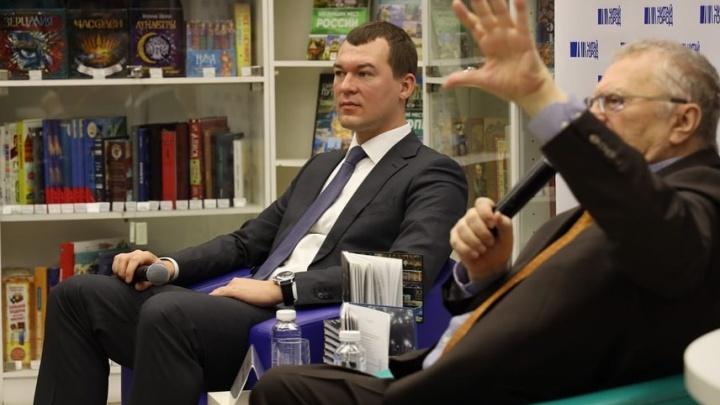 Депутат Госдумы самарец Михаил Дегтярев написал книгу о самодержавии
