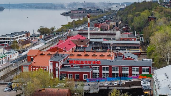 На Заводе имени Шпагина появится мультимедийный парк «Союзмультфильм»