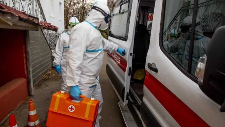 Ситуация усугубляется: в Ярославской области выросло количество заболевших коронавирусом