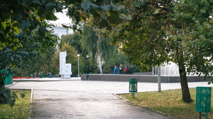 Часть сквера Высоцкого хотят превратить в «Гитар-парк»