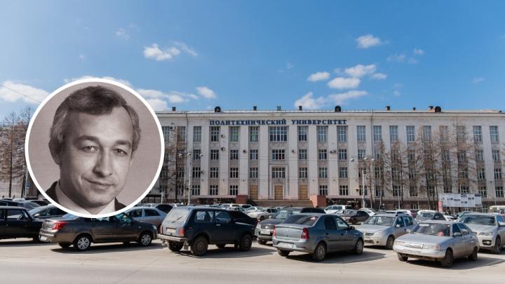От коронавируса скончался доцент кафедры горной электромеханики пермского политеха