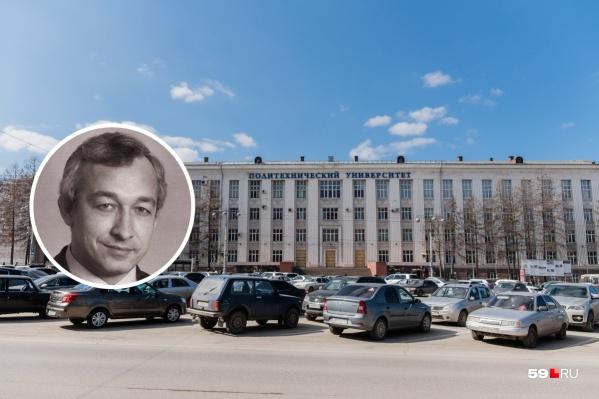 Александр Пастухов был доцентом кафедры горной электромеханики