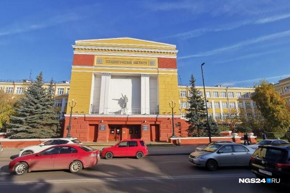 Ремонт будут проводить без изменения внешнего вида здания, которое является памятником