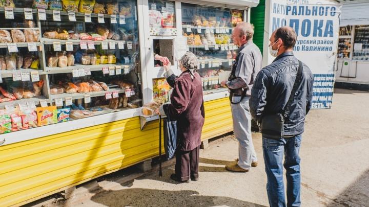 По новому указу жители Прикамья старше 65 лет обязаны самоизолироваться. Публикуем документ