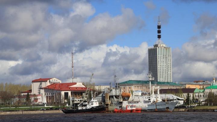 Северяне смогут следить за погодой с камер «Ростелекома» в Архангельске, Нарьян-Маре и других городах