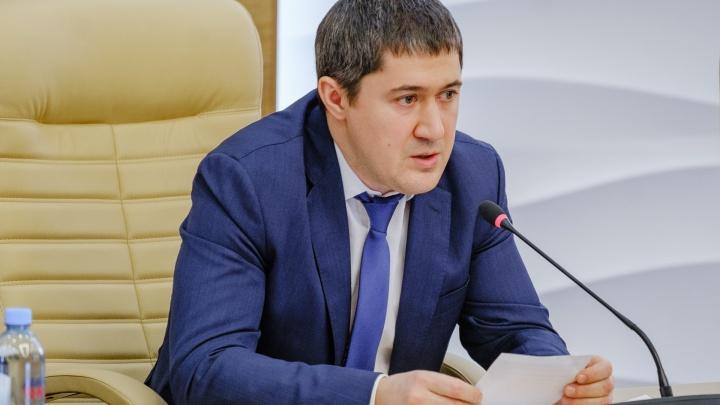 Дмитрий Махонин провел прямой эфир с пермяками. Публикуем самое важное