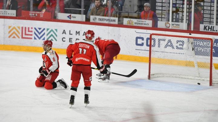 Добили в пустые ворота: «Сибирь» всухую переиграла «Автомобилист» в первом матче плей-офф