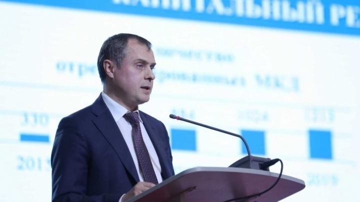 «Коммерсантъ»: в Ростове задержан экс-министр Майер