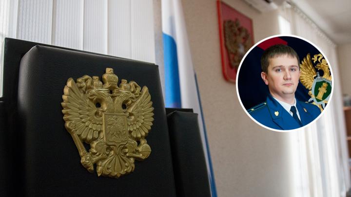 В Самаре ФСБ задержала сотрудника областной прокуратуры