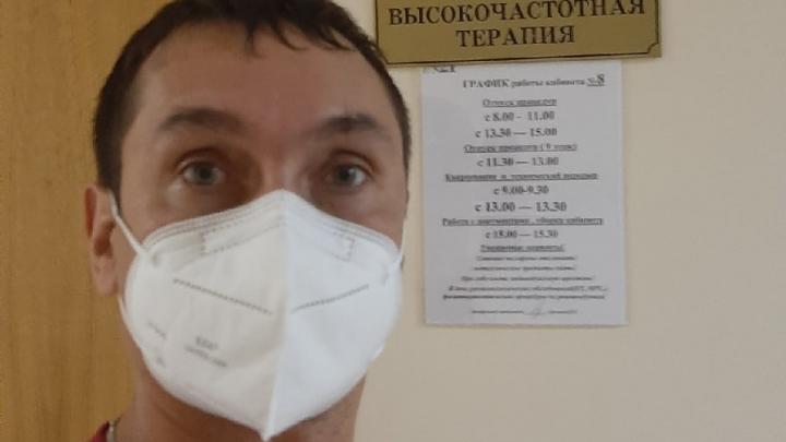 Медики Башкирии диагностировали у мужчины беременность. Минздрав рассказал почему