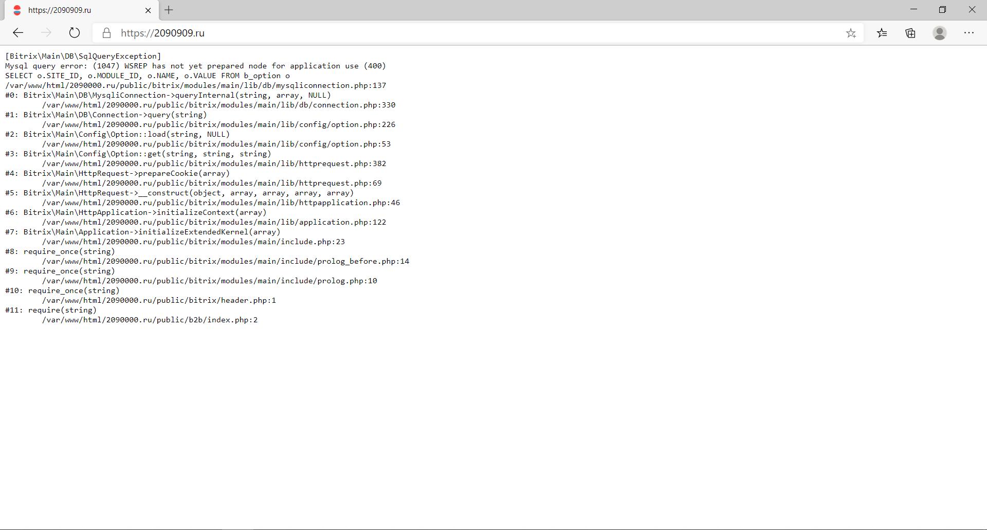 Так сейчас выглядит главная страница сайта провайдера