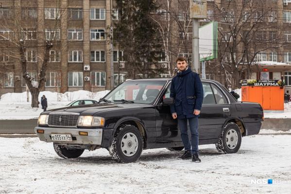 Владислав Ребенков и егоToyota Crown