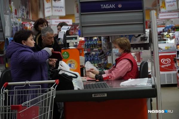 Деньги на поход в магазин власти планируют выдавать не чаще раза в месяц