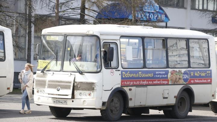 Конкурс на автобусные перевозки в Архангельске переносят на два года