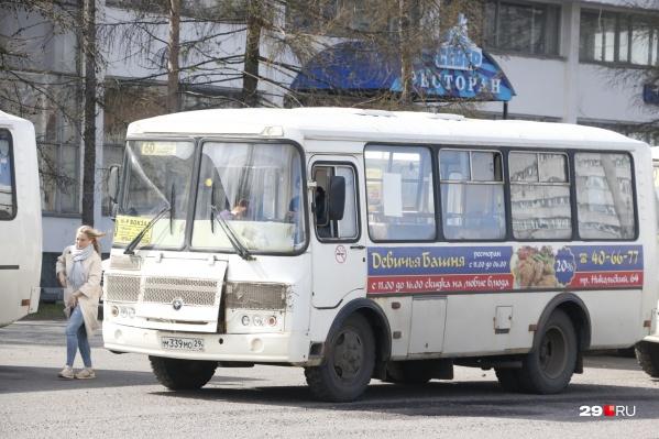 Местные перевозчики просили перенести конкурс на год, чтобы подготовиться к нему