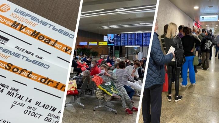 «Вылет задержали на шесть часов»: сотни свердловчан не могут прилететь в Екатеринбург