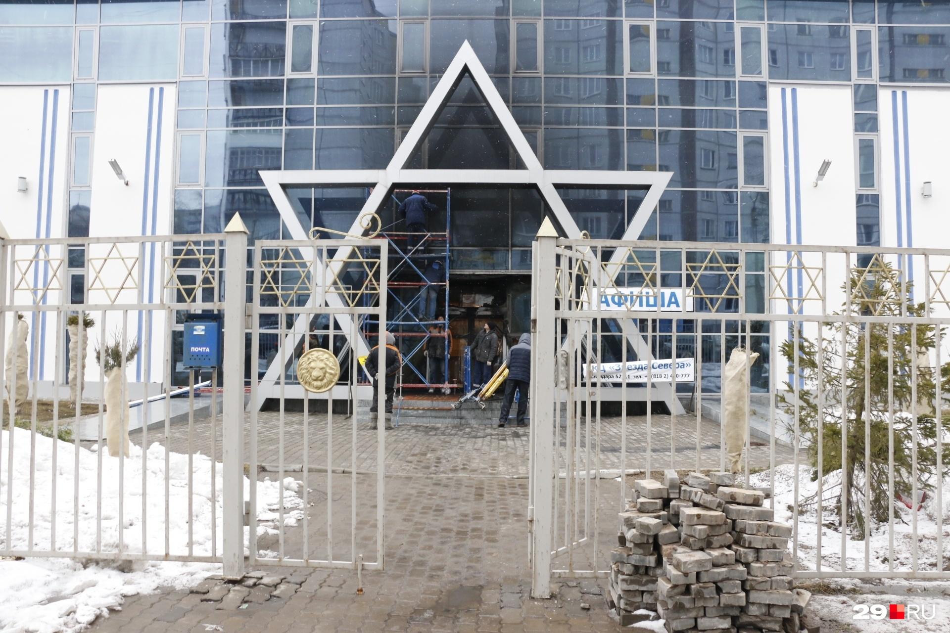 Утром злоумышленники подожгли синагогу