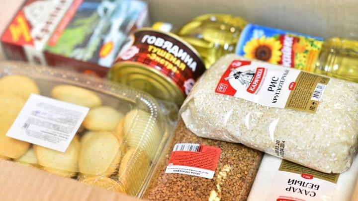 Показали школьный сухпаёк: чем будут кормить детей на дистанционном обучении в Ярославле