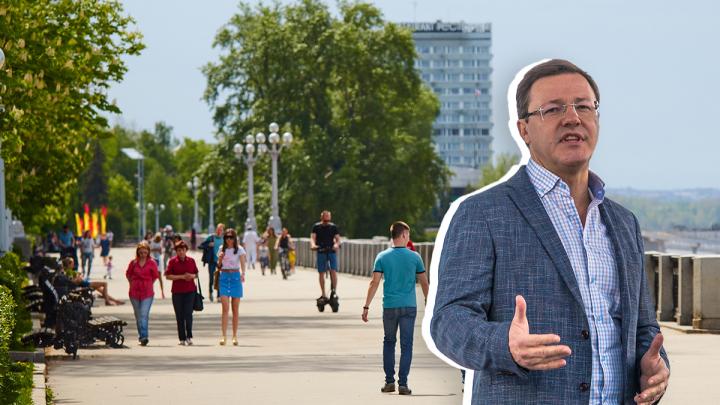 Правила прогулок и запреты: публикуем постановление о смягчении карантина в Самарской области