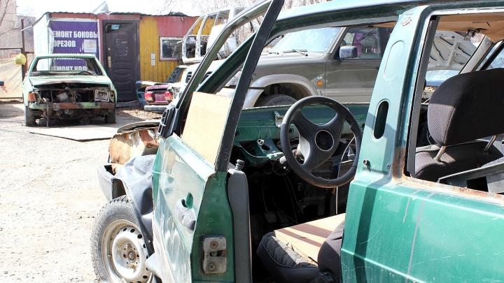 Сдай соседскую «старушку»: рассказываем, как в Челябинске будут вывозить автохлам
