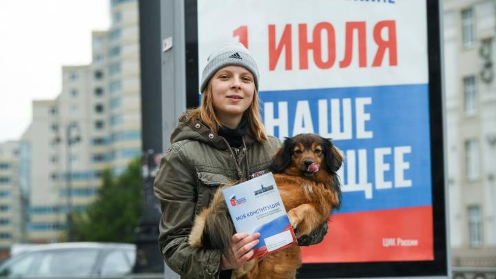 Как голосовали в Екатеринбурге: фоторепортаж с избирательных участков