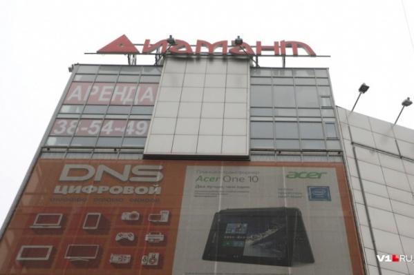 «Диамант на Комсомольской» стал еще дешевле