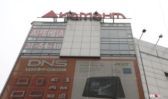 В Волгограде распродают наследие опального депутата госдумы Олега Михеева