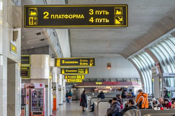 COVID-19 и режим самоизоляции существенно повлияли на планы жителей Самарской области