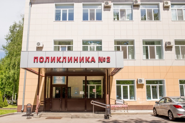 Из-за распространения коронавируса в России поликлиники и больницы Ярославской области перешли работать в особый режим