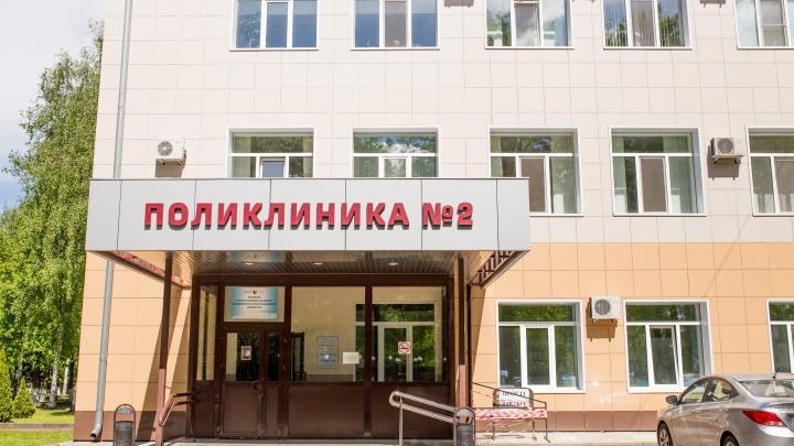 Открытие поликлиник откладывается: когда в Ярославской области можно будет записаться к врачу