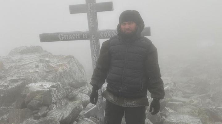 Православный активист Сергий Алиев потерялся на Конжаке во время спуска с группой туристов