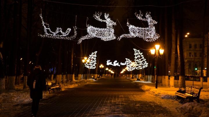 «Погода не даст скучать в новогоднюю ночь»: синоптики предупредили о ледяных дождях