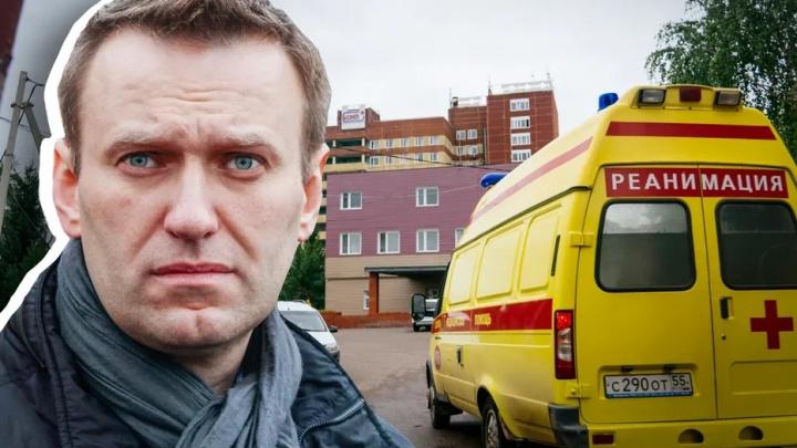 Представитель Навального прилетал в Омск за копией его медкарты
