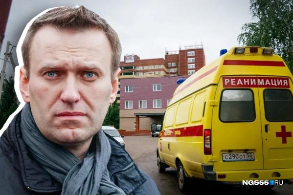 В омской БСМП Навальный был двое суток