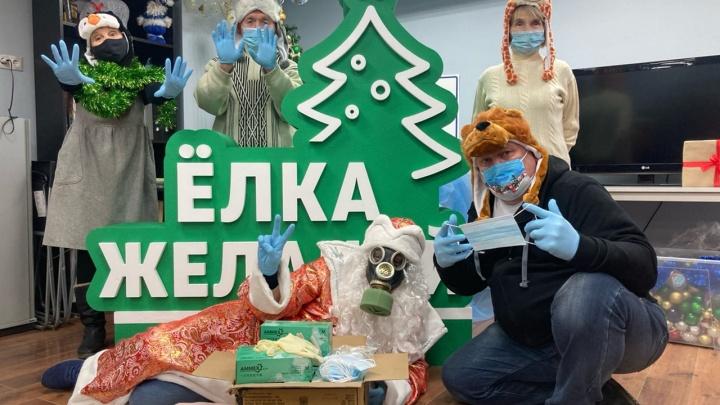 Дед Мороз в противогазе: новогодних волшебников Екатеринбурга научат поздравлять детей в эпоху COVID-19