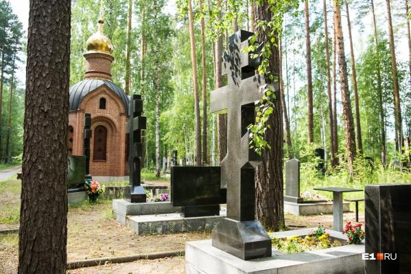 До 1 июня ходить на кладбища можно будет только для проведения похорон