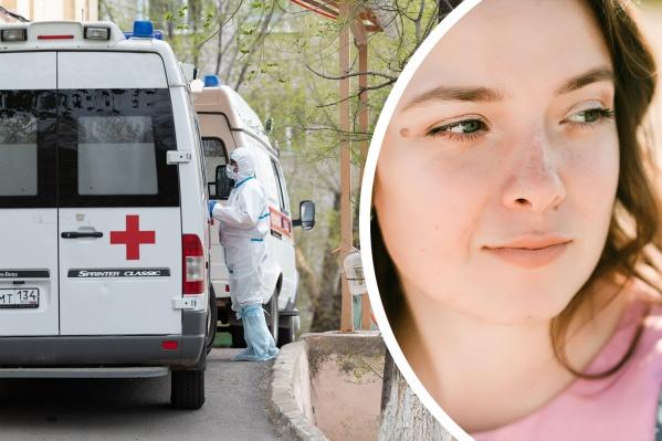 Екатерина Фоменко заболела вместе с двумя подругами. Их тесты на коронавирус оказались положительными, а ее — нет