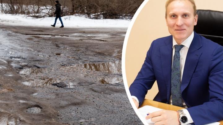 Глава ДГХ Ярославля заплатит почти полмиллиона из своего кармана за плохие дороги в городе