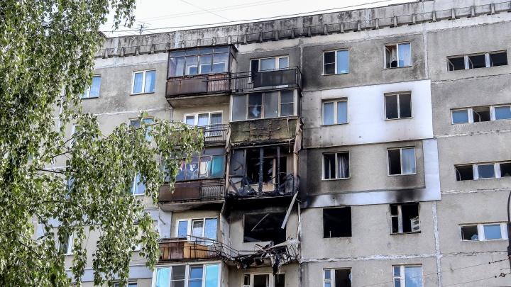 В СК рассказали о расследовании дела о взрыве газа в доме на Автозаводе