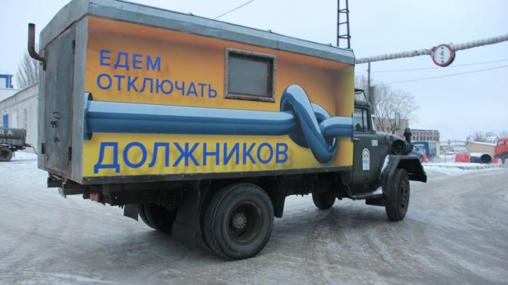 В «РКС-Самара» рассказали, где больше всего должников за воду в столице региона