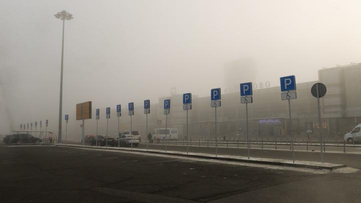 В Кольцово из-за сильного тумана задерживаются рейсы