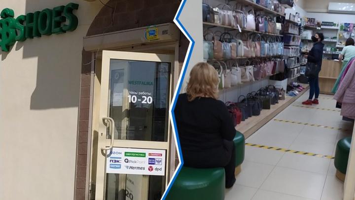 В Челябинске в период самоизоляции открылись обувные магазины. Почему — никто объяснить не может