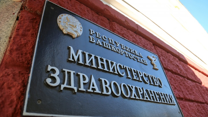 В Минздраве Башкирии рассказали, куда из аптек исчезли антибиотики и градусники