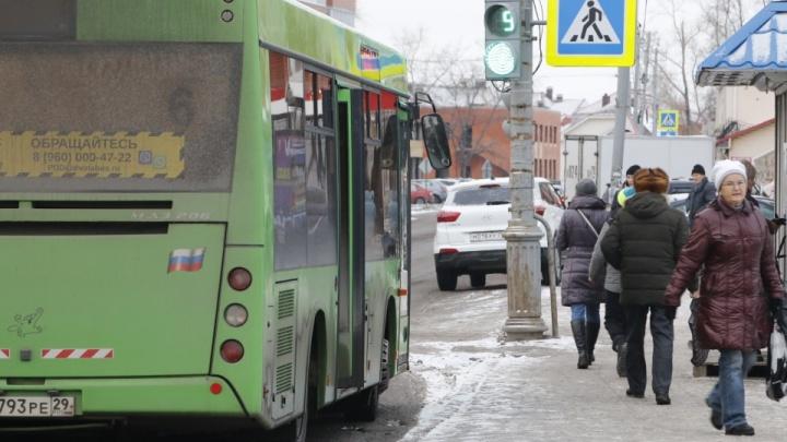 В Архангельске утвердили наименования автобусных остановок, которые должны называть кондукторы