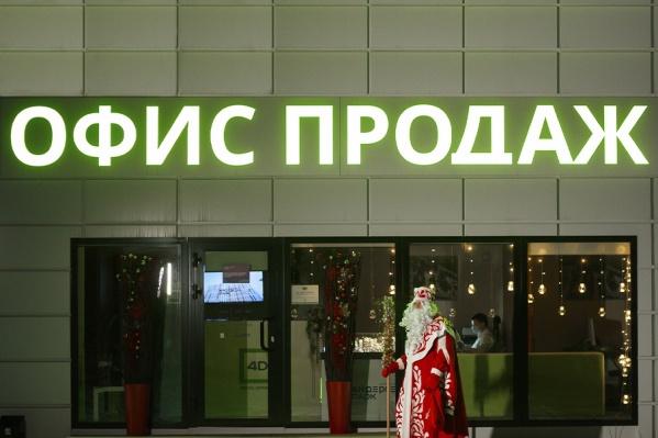 """Самая маленькая преференция от девелопера — <nobr class=""""_"""">20 тысяч</nobr> рублей"""